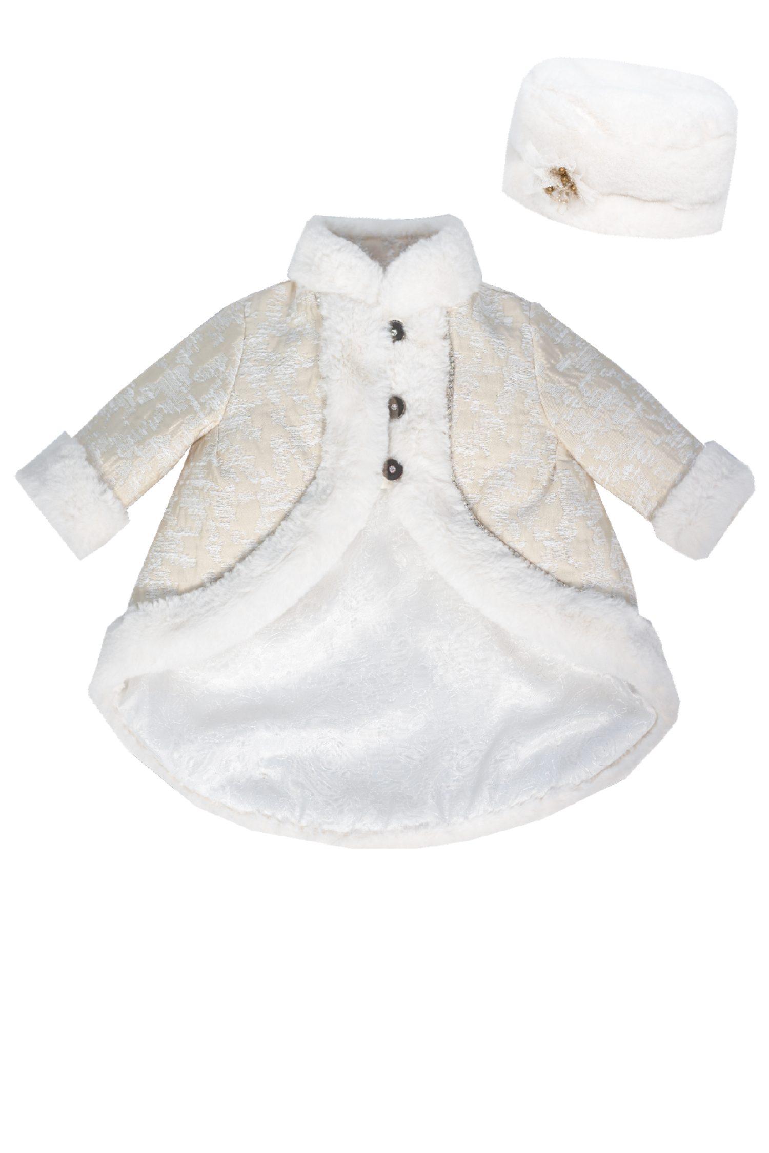 Palton de botez pentru fetițe Narcise