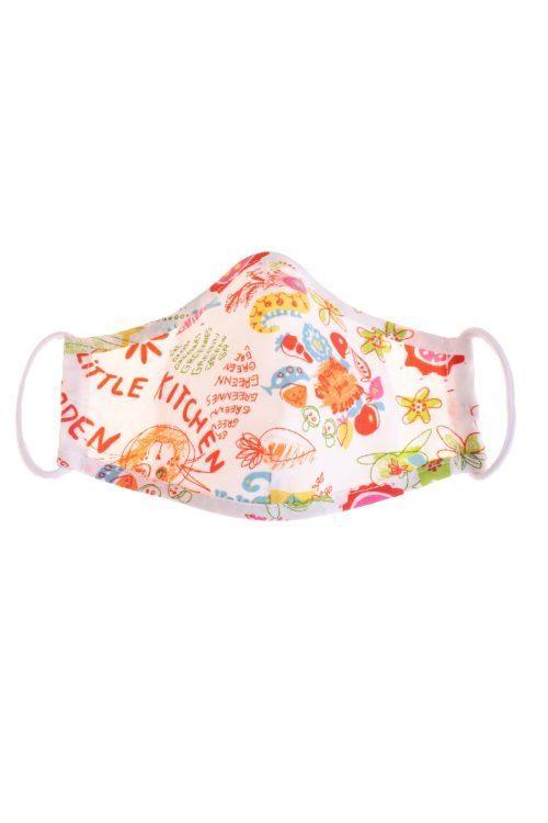 Mască de protecție pentru copii Happy Text